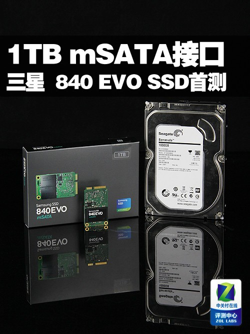 三星840 EVO mSATA 1TB 固态硬盘首测